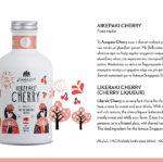 Ποτοποιία Κωστέα - Καλαμάτα - Likeraki Cherry